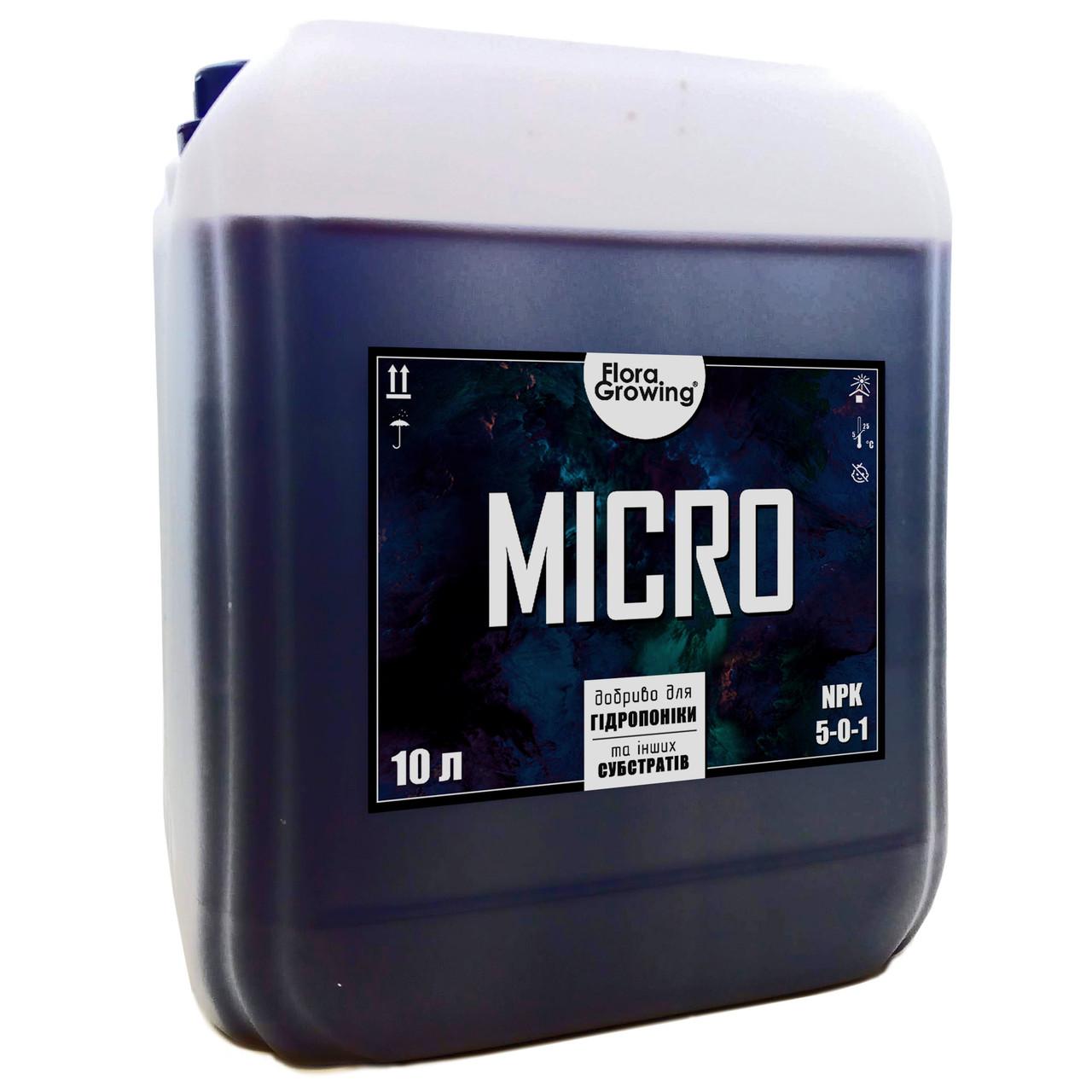 10 л Micro - компонент удобрений для гидропоники и почвы (аналог GHE)