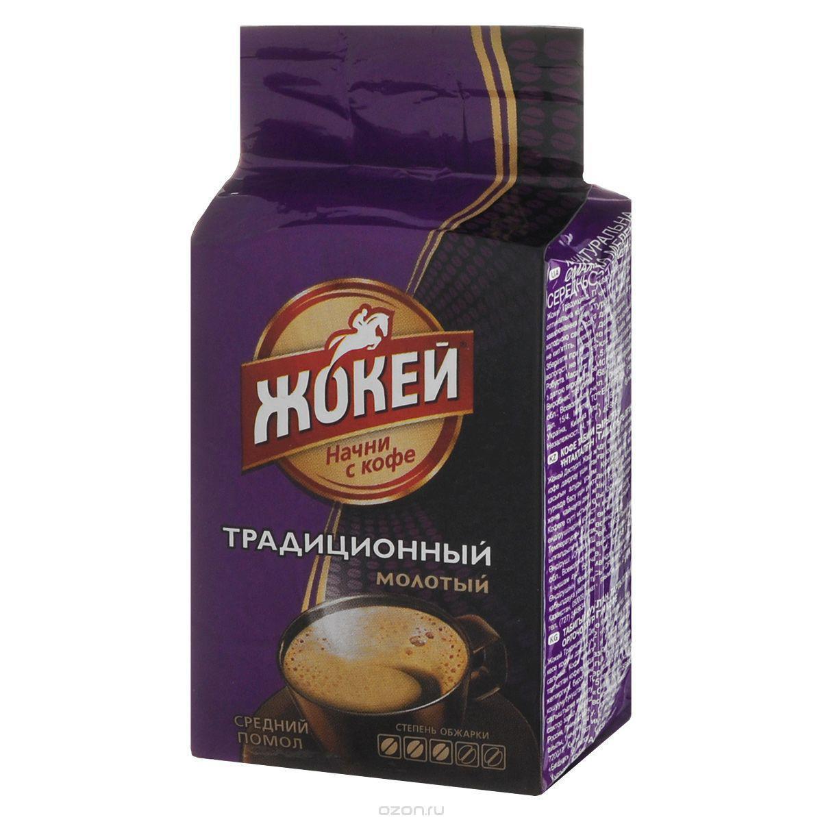 Кофе молотый Жокей Традиционный 450 г