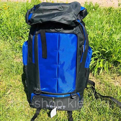 Рюкзак туристический Sport 60 л (синий)