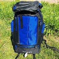 Рюкзак туристический Sport 60 л (синий), фото 1