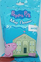 Свинка Пеппа Peppa Pig (Centauria) Музей