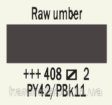 Краска акриловая AMSTERDAM, 20мл (408) Умбра натуральная, Royal Talens,  17044080,  8712079395193