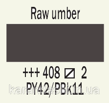 Краска акриловая AMSTERDAM, 20мл (408) Умбра натуральная, Royal Talens,  17044080,  8712079395193, фото 2
