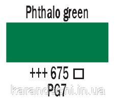 Краска акриловая AMSTERDAM, 20мл (675) Зеленая ФЦ, Royal Talens,  17046750,  8712079395216, фото 2