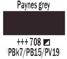 Краска акриловая AMSTERDAM, 20мл (708) Серый пейна, Royal Talens,  17047080,  8712079395209