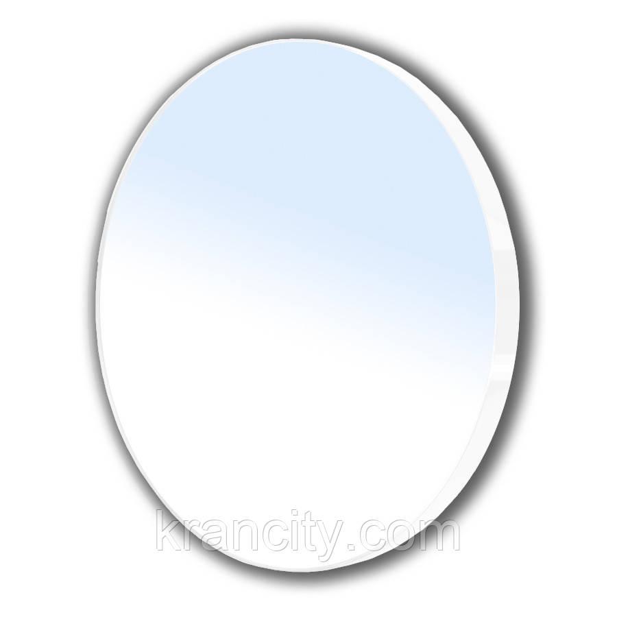 Дзеркало кругле 60*60см на сталевий фарбованої рамі, білого кольору Volle 16-06-916
