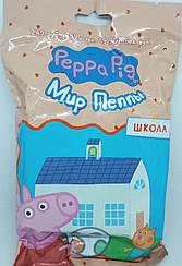 Свинка Пеппа Peppa Pig (Centauria) Школа
