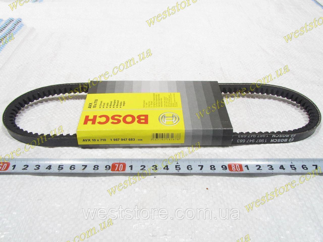 Ремень генератора ваз 2108,2109 ,21099 зубчатый Bosch 1987947683 AVX 10x710
