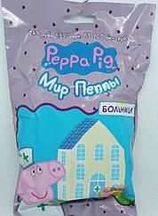 Свинка Пеппа Peppa Pig (Centauria) Больница