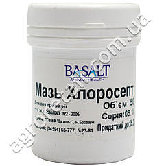 Хлоросепт мазь 50 г
