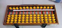 Абакус соробан счеты для учителей 13 рядов ментальная арифметика 70 x 30 x 6.7 CM