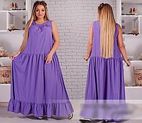 Макси платье свободного фасона, сиреневое с 50-64 размер, фото 1