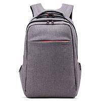 """Городский рюкзак для ноутбука 15,6"""" Тigernu T-B3130 серый"""
