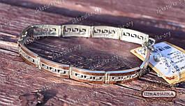 Серебряный браслет с золотыми напайками 222у