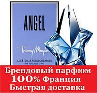 Духи женские Thierry Mugler Angel Ангел Тьерри Мюглер Наливные