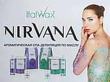 Віск в гранулах Italwax плівковий гарячий Nirvana Сандал 1 кг.+ шпатели 25 шт., фото 4