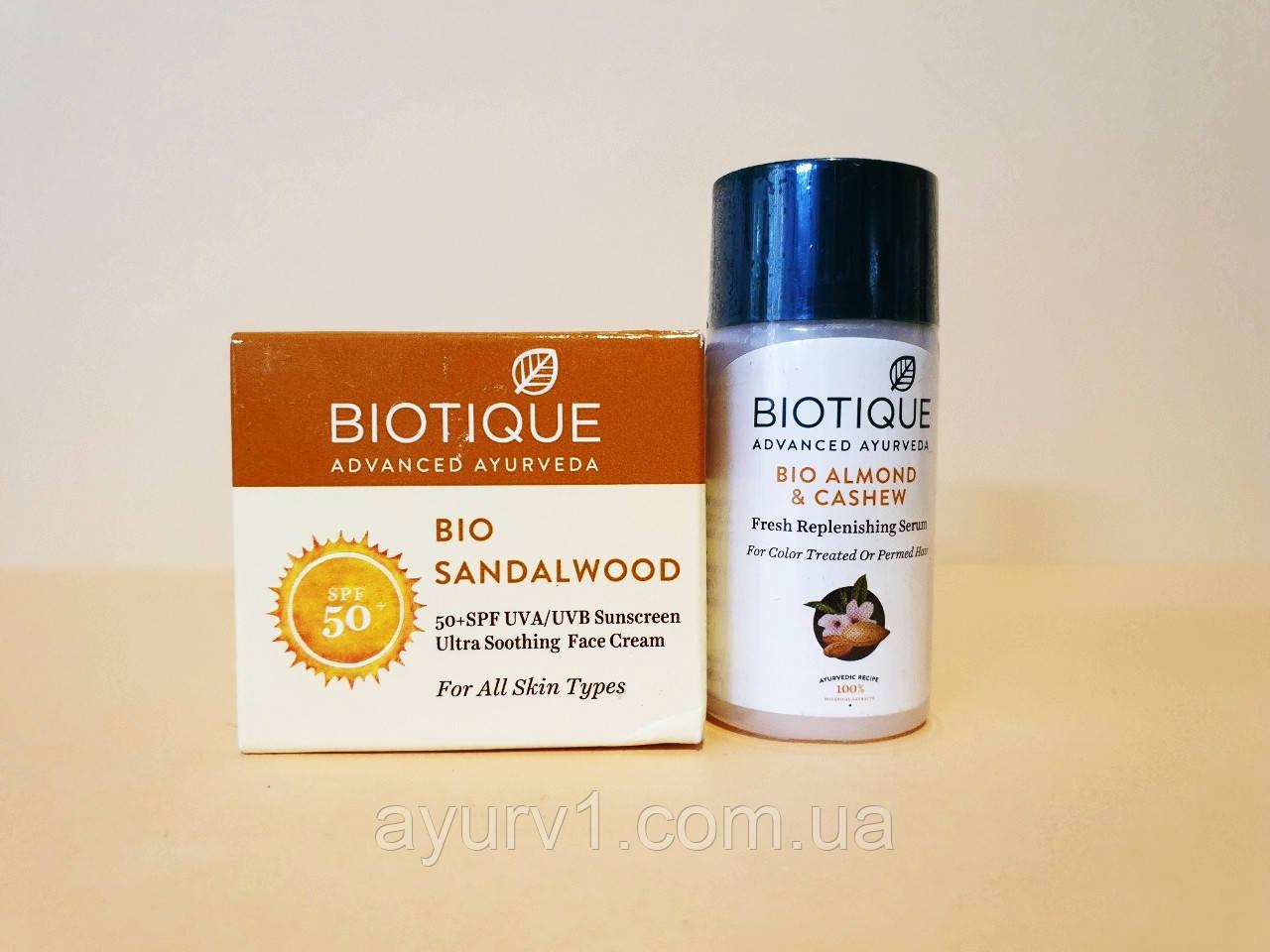 Сыворотка для волос Био Миндаль и Кешью и Био Сандал, Солнцезащитный крем с SPF 50 / Biotique