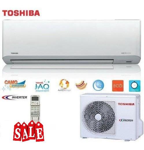 Кондиционер- Toshiba N3KV Inverter (-15°C) RAS-10N3KV-E