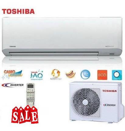 Кондиционер- Toshiba N3KV Inverter (-15°C) RAS-10N3KV-E, фото 2