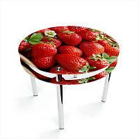 Стол кухонный стеклянный Круглый с проходящей полкой Strawberry 70х70 *Эко (БЦ-стол ТМ)