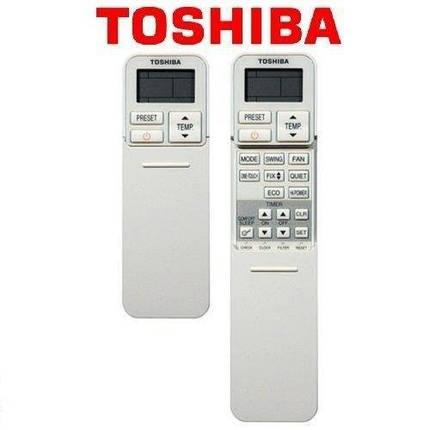 Кондиционер- Toshiba N3KV Inverter (-15°C) RAS-13N3KV-E, фото 2