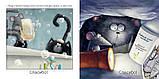 Детская книга Роб Скоттон: Шмяк говорит спасибо Для детей от 3 лет, фото 3