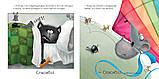 Детская книга Роб Скоттон: Шмяк говорит спасибо Для детей от 3 лет, фото 5