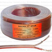 Кабель акустический Sound Star, Cu, 2х0.22мм², прозрачный, 100м