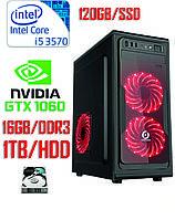 Игровой компьютер Intel Core i5 / DDR3-16GB / SSD-120GB / HDD-1TB / GeForce GTX1060 3GB