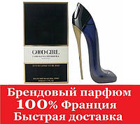 Духи Carolina Herrera Good Girl  /  Каролина Херрера Гуд Герл  люкс версия