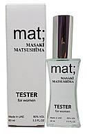 Женский парфюм реплика Masaki Matsushima Mat Tester 60ml