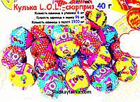 Сюрприз ШАР ЛОЛ 6 шт (Украина)