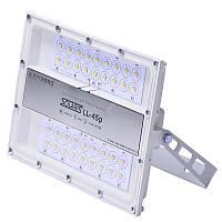 Промышленный светодиодный прожектор LED Solaris LL-45p, фото 1