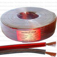 Кабель акустический Sound Star, Cu, 2х0,9мм², прозрачный красно-чёрный, 100м