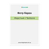 Каталог корейського жорсткого фетру 1.2 мм, A4, 43 кольору, фото 2