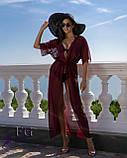 Пляжный халат в пол бордовый - 42-44р. бюст 84-88см, шифон длина 142-145см,, фото 3