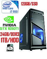Игровой компьютер i7 4-ядра 3.06GHz/DDR3-24GB/SSD-120Gb/HDD-1Tb/ NVIDIA GeForce GTX1050ti
