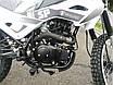 Мотоцикл Spark SP200D-1 (бесплатная доставка), фото 5