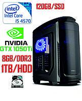 Игровой компьютер Intel Core i5-4570 4-ядра 3.2-3.6GHz/8GB-DDR3/SSD 120GB/HDD 1TB/ GTX1050Ti 4GB