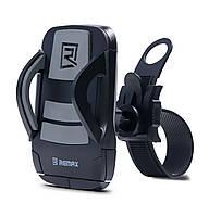 Велосипедный держатель Remax RM-C08 Black / Grey