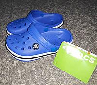Сабо Crocs голубые для мальчика, фото 1