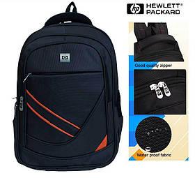 """Качественный рюкзак для ноутбука до 17"""". 3 отделения. Hewlett-Packard. С оранжевой встакой."""