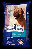 Сухой корм для собак Клуб 4 лапы с ягненком и рисом  Lamb&Rice для всех пород  14 кг