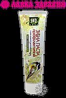 Зубная паста с маслом зеленого ореха, 100 мл, Эколюкс