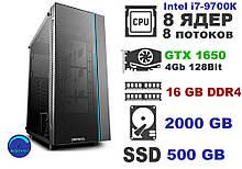 Компьютер ReBoost VideoWork Edition i7-9700K GTX 1650