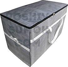 Сумка - баул, полипропиленовая, хозяйственная, размер 100-65-52 см (д-в-ш)