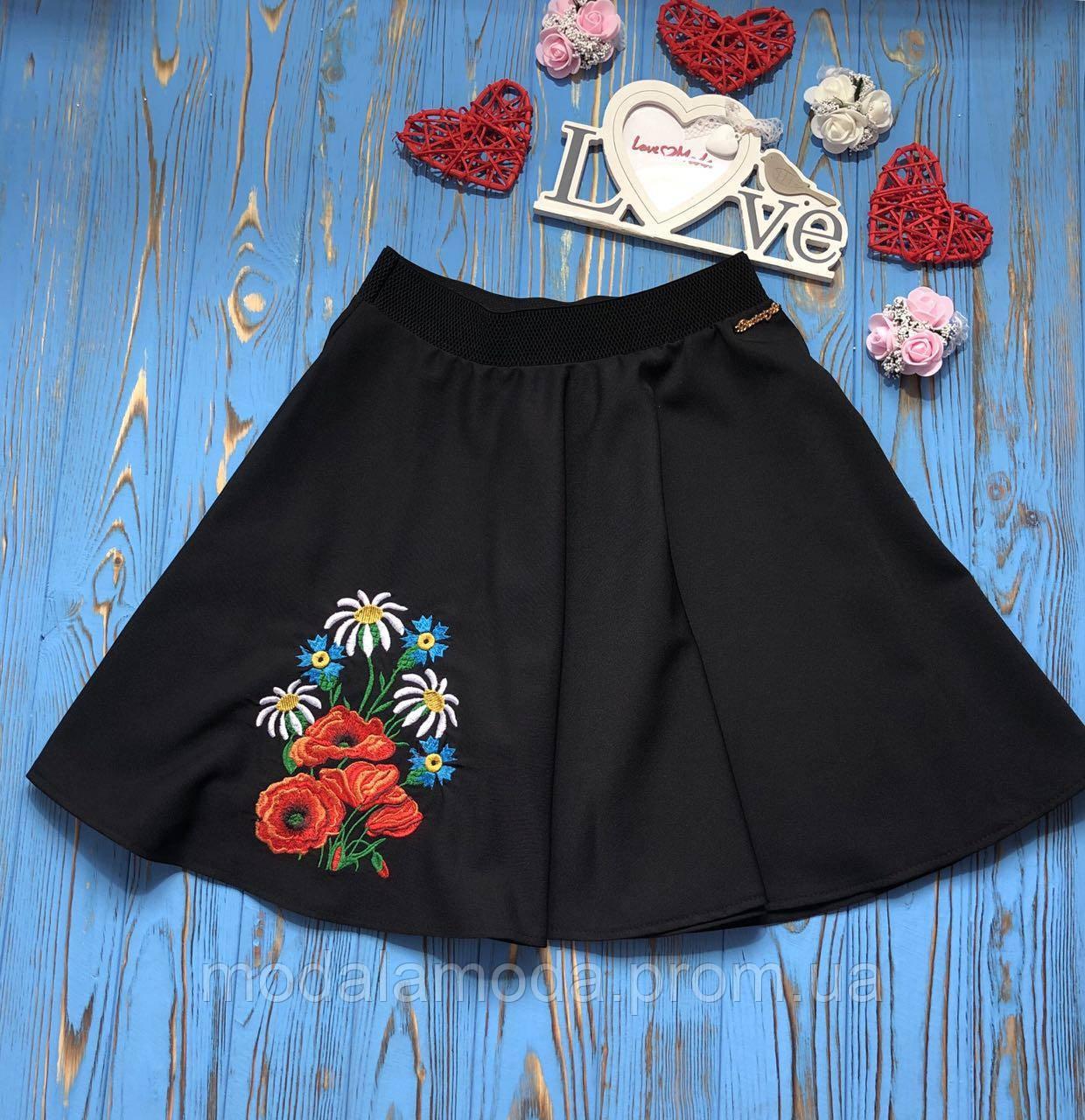 Юбка для подростка с красивой вышивкой с полевыми цветами оптом
