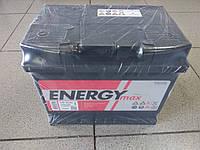 Аккумулятор автомобильный ENERGY MAX 60Аh, R,  510En