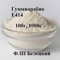 Гуммиарабик (Acacia Gum,Gum Arabic) Е414