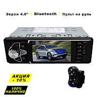 Автомагнитола 1DIN с экраном 4 дюйма 4036CRB (с пультом управления на руль) 1 дин магнитола